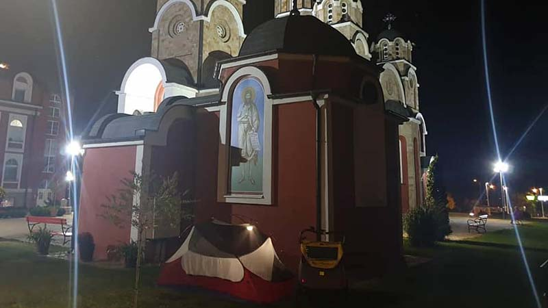 Camping on holy ground outside the huge, commanding St Sova's Church at Kragujevac