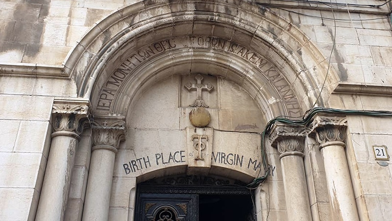 Birthplace of the Virgin Mary